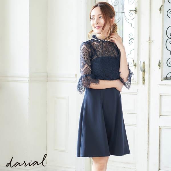darial(ダリアル) レイヤードデザインハイネックワンピースドレス