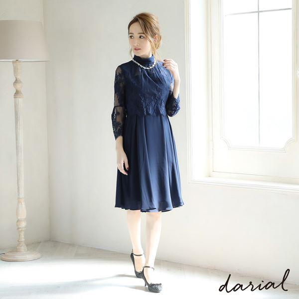95bb21da69229 レイヤードデザインボトルネックドレス  2BUY3BUY対象ドレス